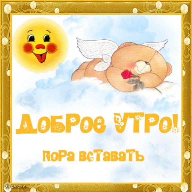 http://www.photoknopa.ru/uploads/kartinki/1/2.jpg