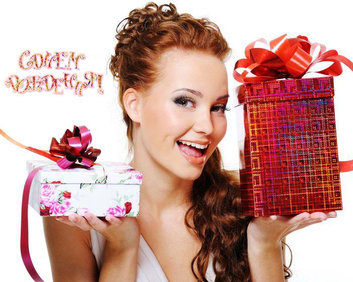 Как сделать девушке приятно без денег