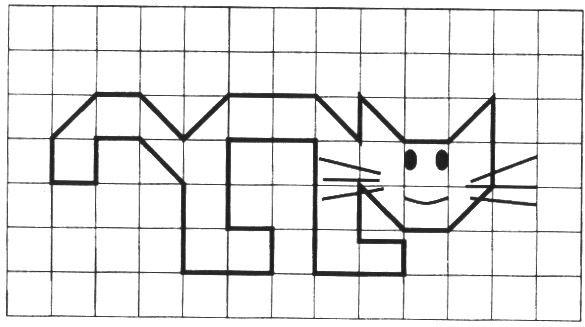 Черно белые картинки с надписями для распечатки
