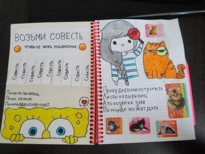 Как сделать личный дневник своими руками для девочек с фото