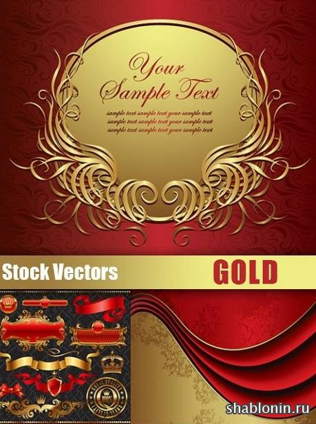 Золотой клипарт, бесплатные фото, обои ...: pictures11.ru/zolotoj-klipart.html
