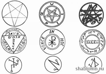 кисти для фотошопа символы: