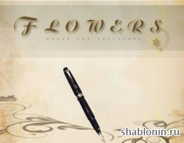����� ����� / Flowers brushes