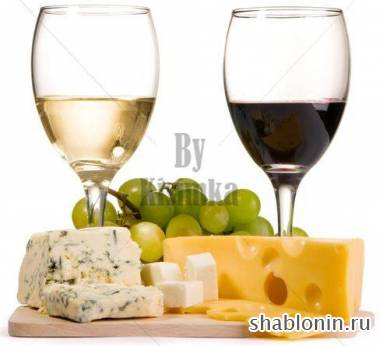 ������� ���� � ��� / Wine and Cheese