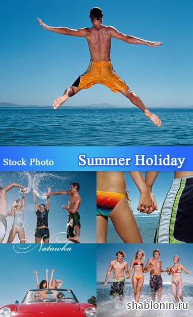 ������� ������ ����� / Summer holiday