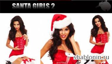 ���������� � ���������� �������� / Photo Clipart Santa Girls