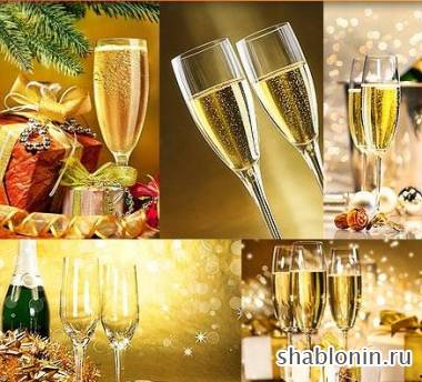 ������� ���������� ���������� / Champagne New Year