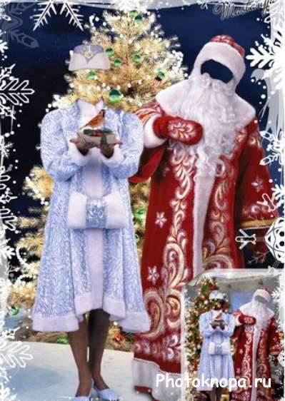 Распродажа детской зимней одежды минске