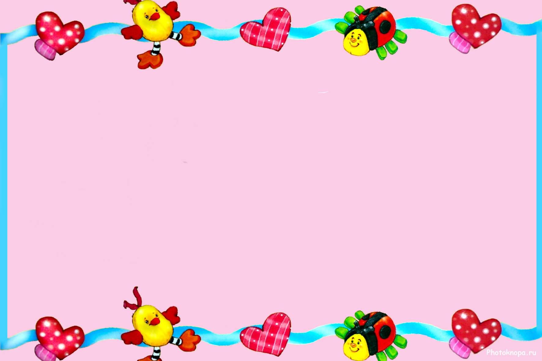 Анимационные картинки С днем рождения скачать для гостевых
