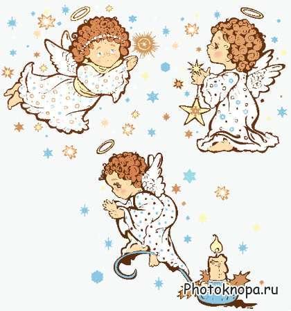 клипарт ангелочки: