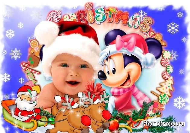 Новогодние детские рамки для фотошопа