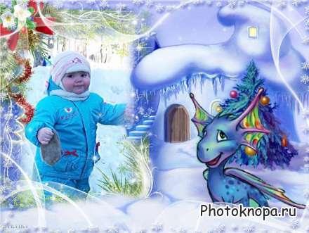 Детская рамка с драконом на новый 2012