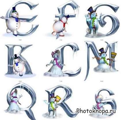 Буквы Алфавита Цветные