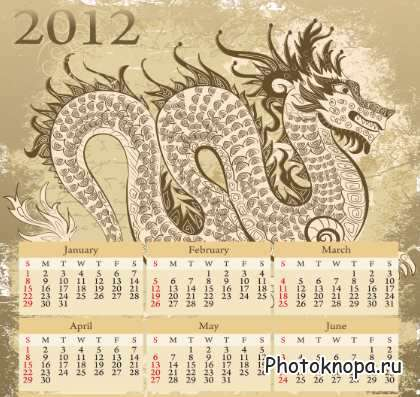 Vector calendars 2012 dragon - Календарики