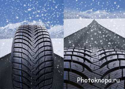 ����������� ������ ���� / Winter tires