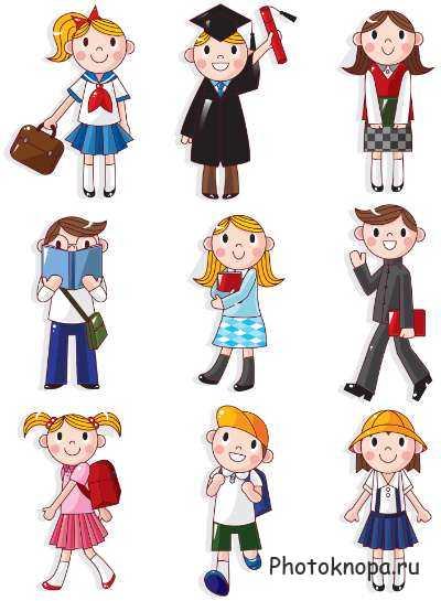 картинки нарисованные школьники