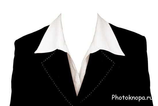 Psd женский костюм доставка