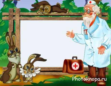 клипарт доктор айболит: