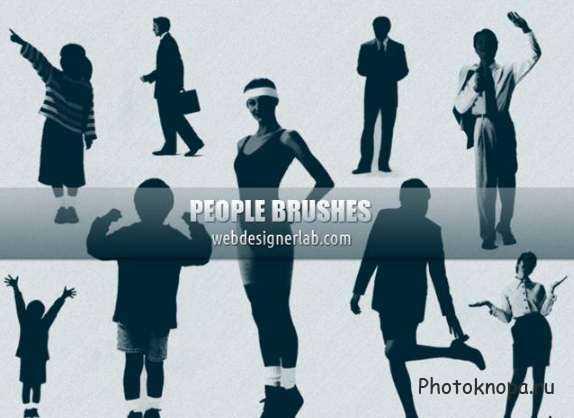 кисти для фотошопа люди: