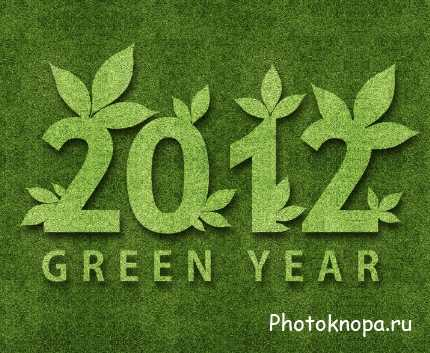������������� ���������-���� �������� ����� - Green background-calendar