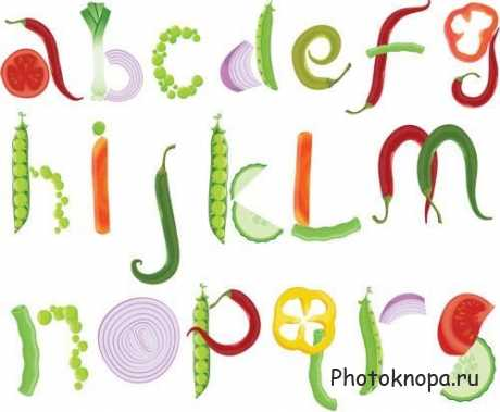 ��������� ������� �� ������ ������ - Vegetable Alphabet