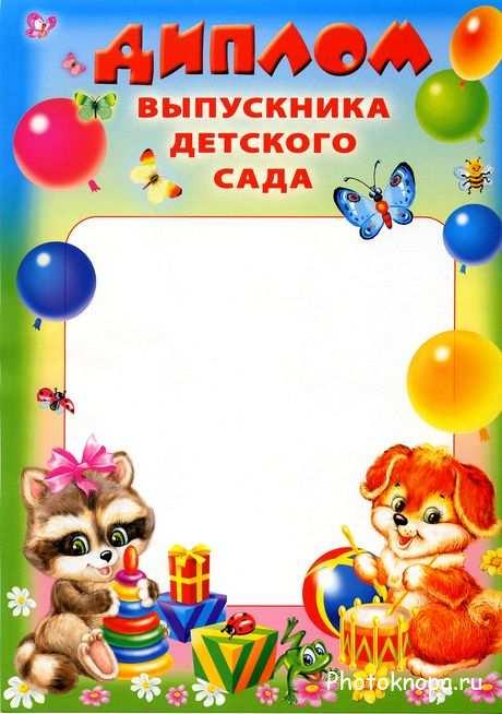 Креативный подарок с днем рождения