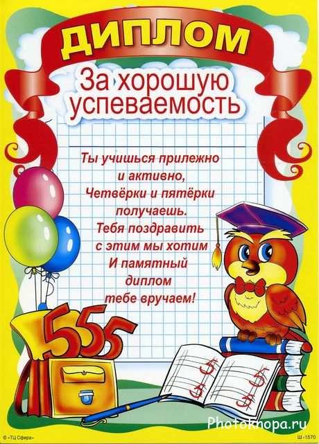 Поздравление с днем рождения для девушки приколы