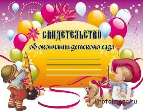 Короткое поздравления с днем рождения по турецки