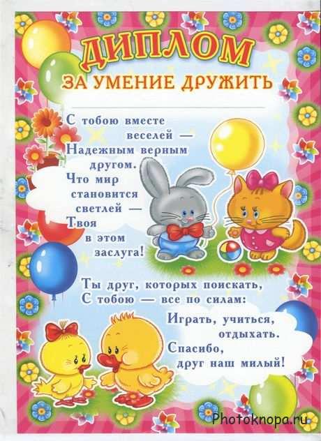 Поздравление детей деда мороза детей фото 703