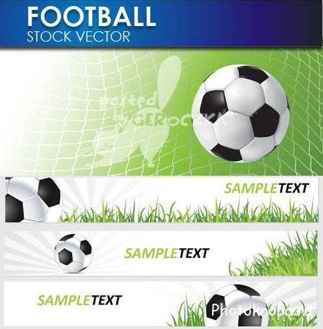 Футбол в векторе