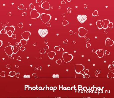 Кисти для Photoshop сердечки - Heart Brushes