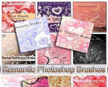 Скачать бесплатно картинки про любовь  с надписями красивые
