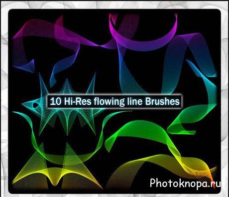Линии для Фотошопа Psd
