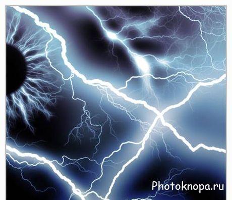 Скачать кисти для photoshop молния