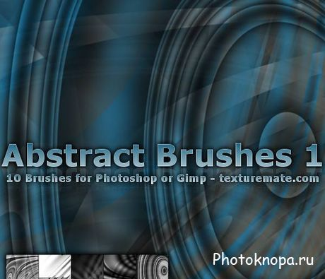 ����������� ����� ��� �������� - Abstract Brushes