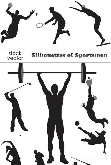 ������� ����������� � ������� - Silhouettes of Sportsmen