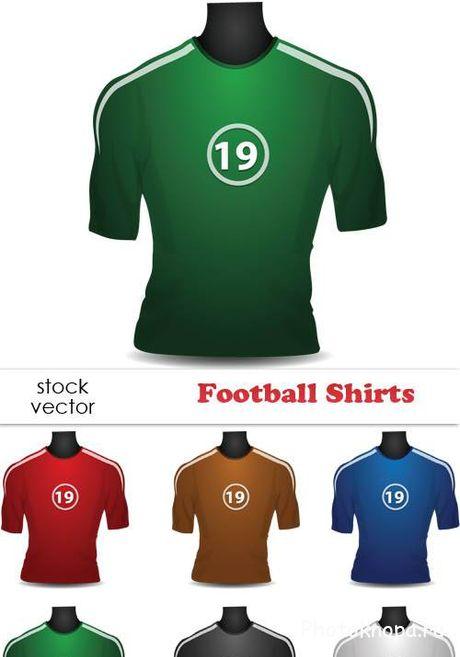 Футбольные футболки в векторе