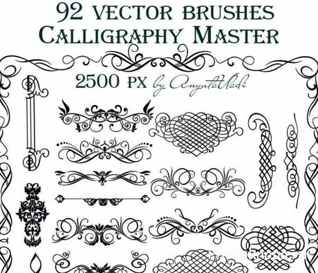 ���������������� ����� ����� ��� �������� - Calligraphy brushes