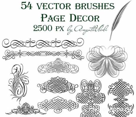 ������������ ��������� ����� ��� �������� - Decor vector brushes