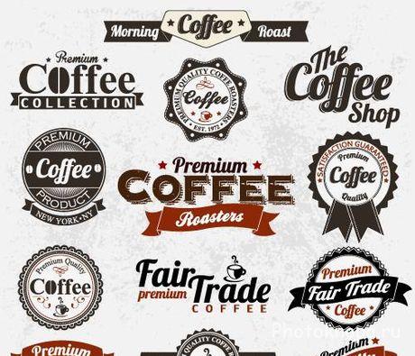Кофейные и шоколадные наклейки в