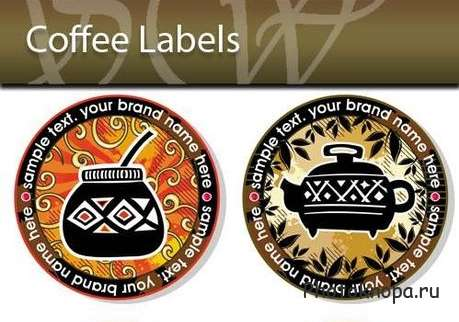 �������� �������� ��������� ������� - Coffee Labels