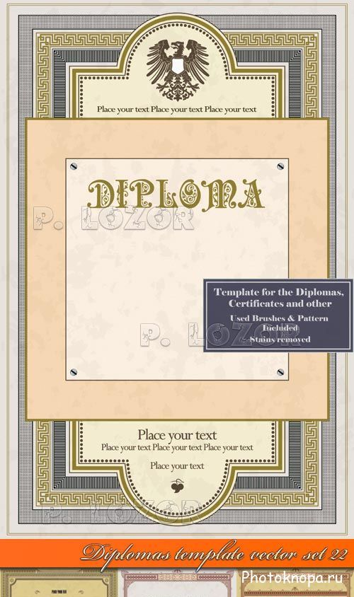 векторный клипарт дипломы