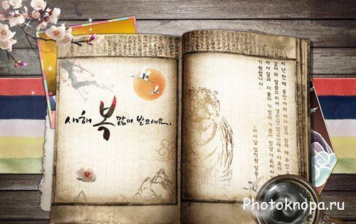 Иероглифы китайские векторные картинки и фотографии