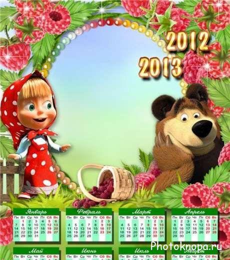 Картинки с лесными ягодами для детского сада