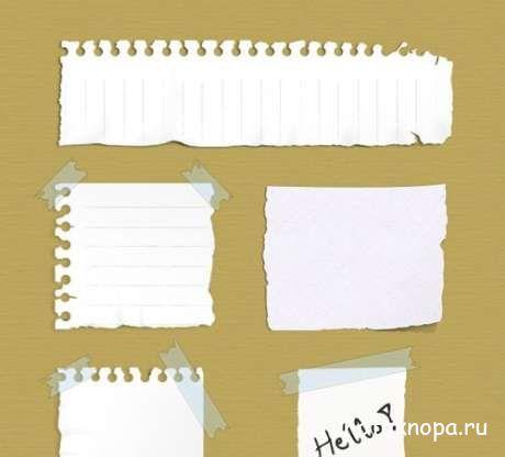 Оторванные листочки бумаги - PSD клипарт для фотошопа