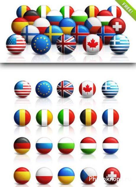 Круглые кнопки для сайта флаги стран