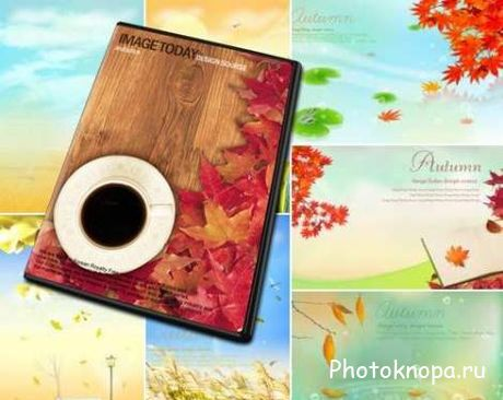 Осенние фоны - Autumn background в PSD для фотошопа