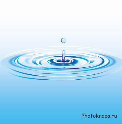 клипарт вода: