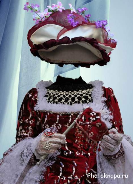 Шаблоны старинных женских платьев