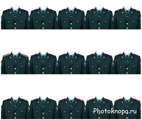 Шаблоны формы фсин для photoshop - c
